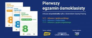 """Arkusze egzaminacyjne z """"Dziennikiem Gazetą Prawną"""""""